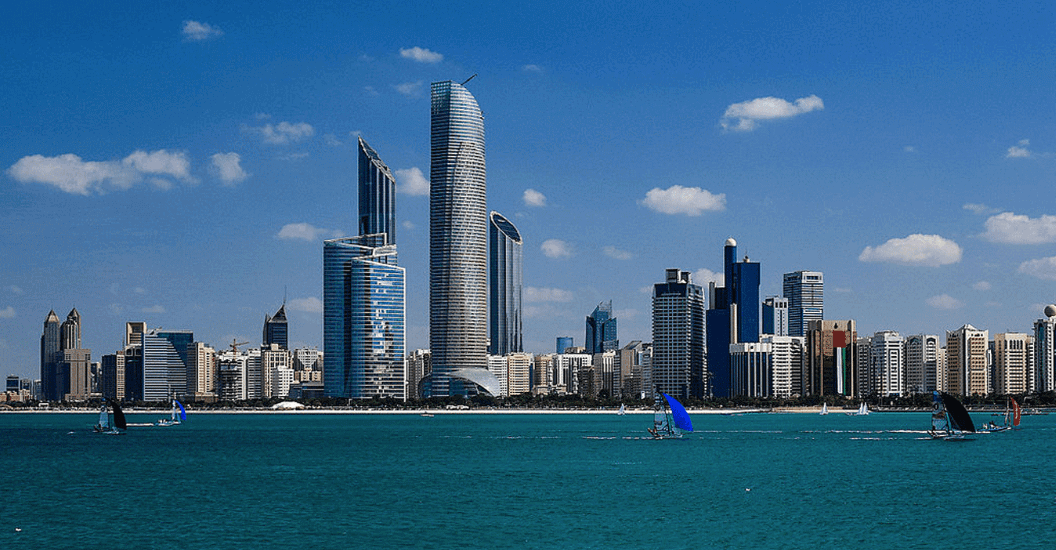 Why Set Up A Business In A UAE Free Zone?